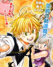 Read Seven Deadly Sins | Nanatsu no Taizai Manga Online For Free